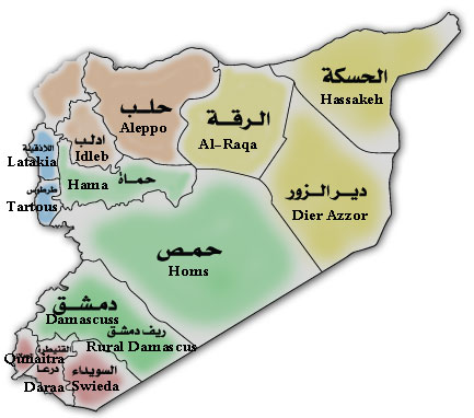 About Syria – Syrian Investment Agency